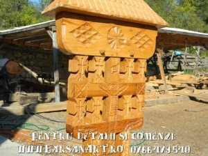 Troita din lemn (miniatura)